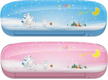 klimatizácia MIDEA MSEAAU detský motív 450x335 1